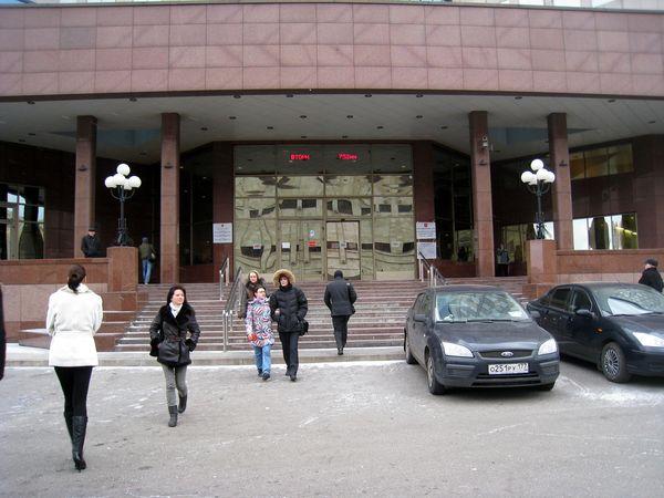 Постановление Правительства Москвы от 17052013 N 289ПП